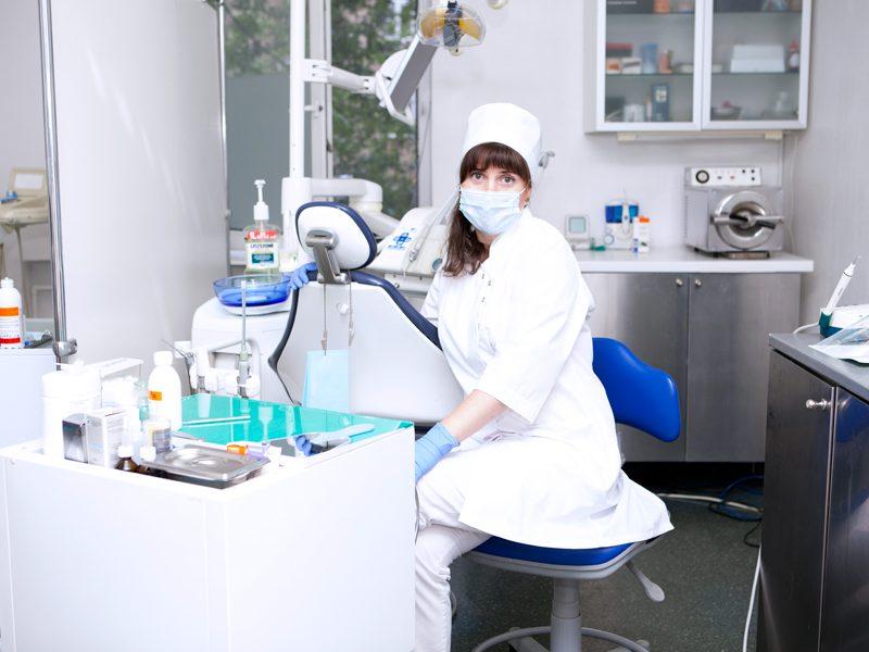 Стоматология Универсал